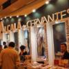 Cervantes protagonista de Alcalá en Fitur 2016