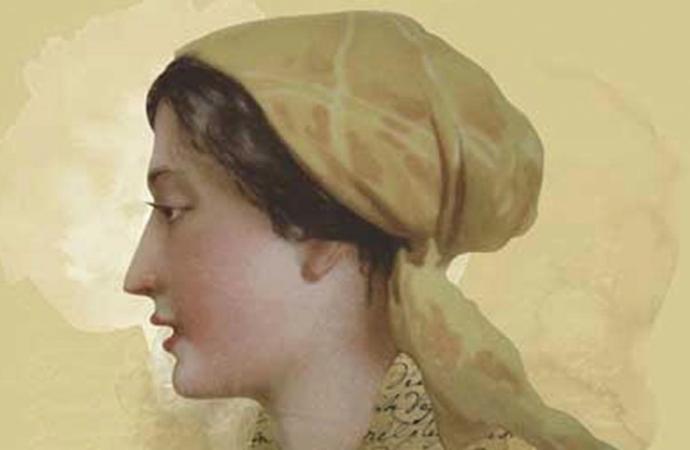 Presentación en Madrid del libro 'Francisca de Pedraza. Mujer y media: decir NO en la España del Siglo de Oro'