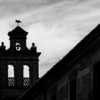 Cúpula aula de bellas artes y danza / Alcalá, Patrimonio de la Humanidad: fotos con alma