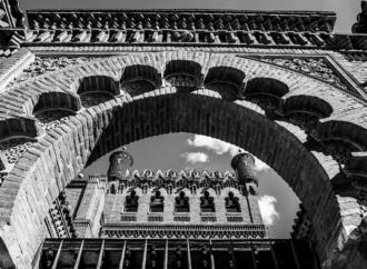 Alcalá desde casa. Palacio Laredo: un palacio «árabe» muy desconocido