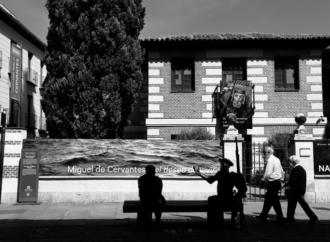 Alcalá desde casa: la Casa de Cervantes. Viajes virtuales para conocer algo más de la ciudad