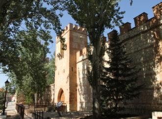 Curiosidades de Alcalá: el sereno y los saltos a las murallas. Por Mª Jesús V. Madruga