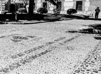 Patio de Filósofos / Alcalá, Patrimonio de la Humanidad: fotos con alma