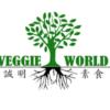 Hamburguesas y helados veganos: los veggies conquistan Madrid