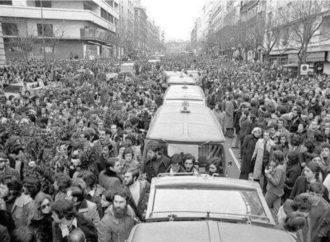 Homenaje en San Fernando a los abogados de Atocha en el 43 aniversario de su brutal asesinato