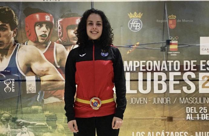La boxeadora torrejonera María González, a dos pasos de los Juegos Olímpicos de Tokyo 2020