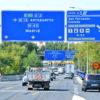 La Policía Local de Coslada informa sobre las normas en el transporte público y privado durante la «fase 0»