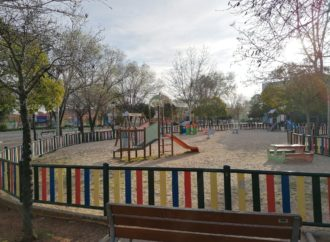 Cierre preventivo frente al Covid-19 de instalaciones municipales en Villanueva de la Torre