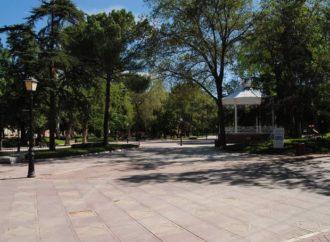 Guadalajara suspende las ferias del Libro y la Artesanía