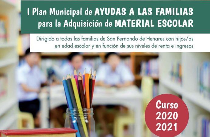 Abierto el plazo de solicitud de ayudas para la adquisición de material escolar en San Fernando de Henares