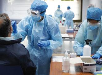 Este martes comienza la realización test de antígenos a los vecinos de la Zona Básica de Salud de Fronteras