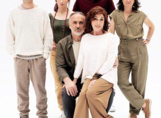 Verónica Forqué llega este domingo a San Fernando con la obra de teatro 'Las cosas que sé que son verdad'