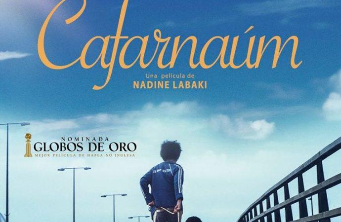 Vuelven los «Jueves de Cine» a San Fernando de Henares