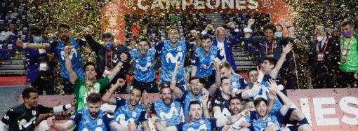 El Movistar Inter se proclama campeón de la Copa de España de fútbol sala