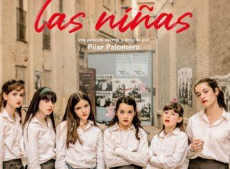 Azuqueca organiza un ciclo de cine dirigido por mujeres todos los miércoles del mes de mayo