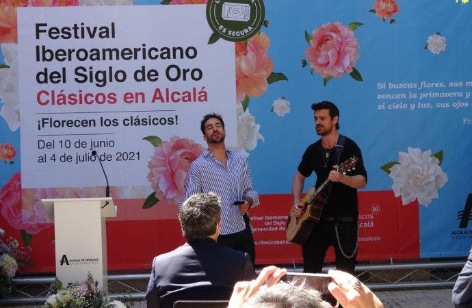 Clásicos en Alcalá: del 10 de junio al 4 de julio con cambio de nombre y dirección