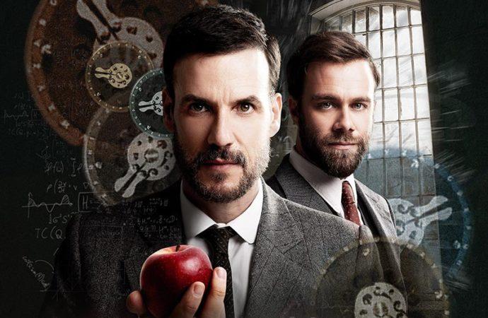 """Daniel Grao y Carlos Serrano protagonizan este sábado """"La Máquina de Turing"""" en el Teatro Salón Cervantes de Alcalá"""