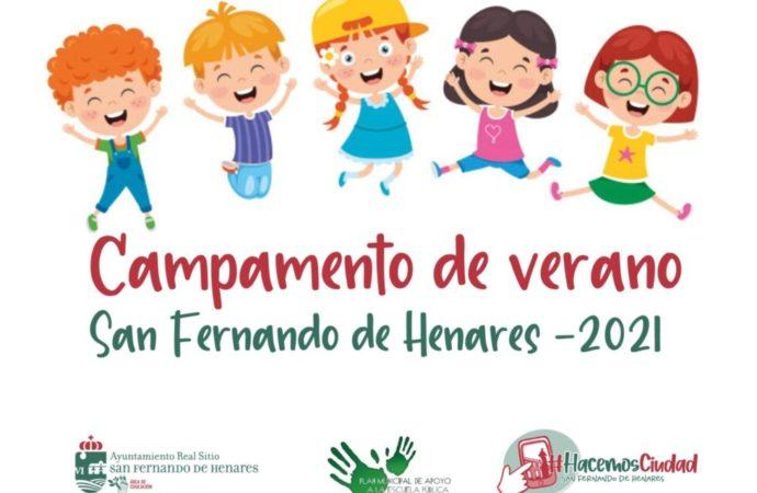 Los Campus Deportivos de Verano de San Fernando de Henares darán comienzo el 26 de junio