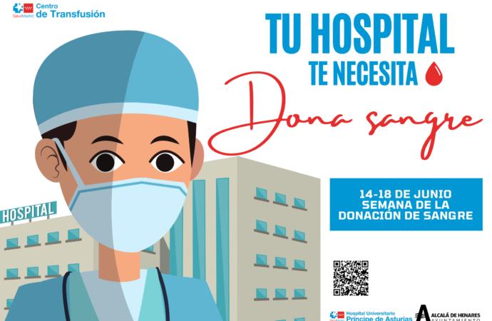 Campaña de donación de sangre en Alcalá para cubrir necesidades del Hospital del 14 al 18 de junio