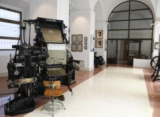 La UAH inaugura su nuevo Museo de las Artes Gráficas Ángel Gallego Esteban – Universidad de Alcalá