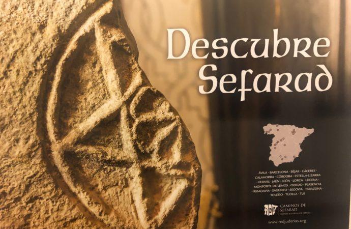 """Exposición: abierta """"Descubre Sefarad"""" en la Biblioteca Cardenal Cisneros de Alcalá"""
