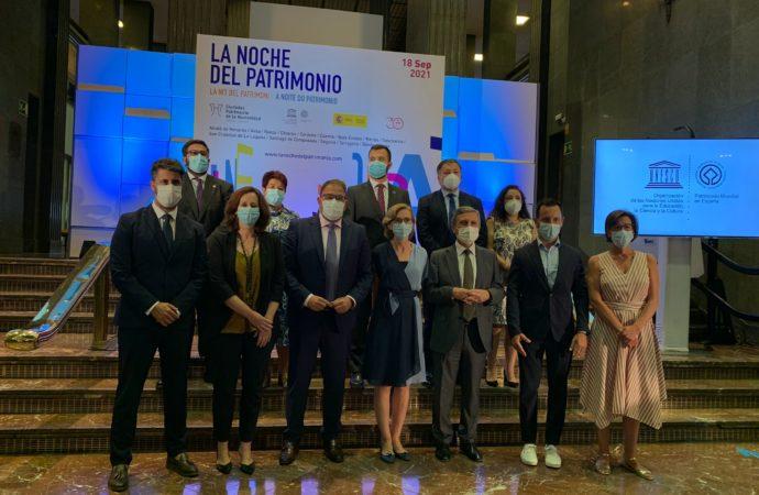 «La Noche del Patrimonio» se celebrará el 18 de septiembre con Alcalá como protagonista